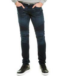 Hudson Jeans Ethan Blue Biker Skinny Leg Jean
