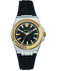 Versace Chain Reaction Watch - Multicolor