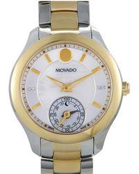 Movado Women's Stainless Steel Diamond Watch - Metallic