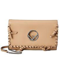 Fendi Ff Logo Leather Wallet On Chain - Multicolour