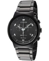 Citizen - Paradex Watch - Lyst