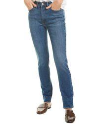 Burberry Stonewash Straight Leg Pant - Blue