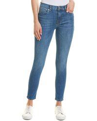 0ebeccbd48a Lyst - Hudson Jeans Blair Imperialist High-rise Ankle Cut in Blue