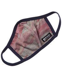 Lamade Lamade Adult Cloth Face Mask - Pink