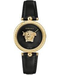 Versace Palazzo Empire Watch - Metallic