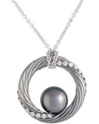 Mikimoto 18k 0.40 Ct. Tw. Diamond & 9.5-10mm Pearl Necklace - Metallic