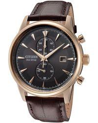 Citizen - Corso Watch - Lyst