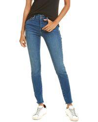 GOOD AMERICAN Good Legs Blue Skinny Jean
