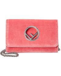 Fendi Ff Logo Mini Velvet Wallet On Chain - Multicolour