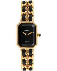 Chanel 1980s Premier Watch - Metallic