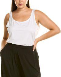 Eileen Fisher Plus Slim Shell - White