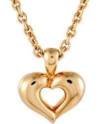 Van Cleef & Arpels Vintage Van Cleef & Arpels 18k Heart Necklace - Metallic