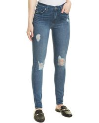 7 For All Mankind - 7 For All Mankind Gwenevere Birdie 2 High-rise Ankle Cut - Lyst