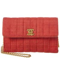 Chanel Red Jersey Mini Vertical Flap Bag