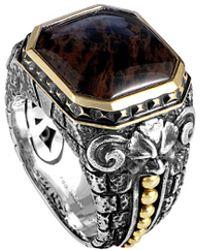 Stephen Webster 18k & Silver Jasper Ring - Metallic