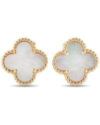 Van Cleef & Arpels Vintage Van Cleef & Arpels 18k Ruby Clip-on Earrings - Metallic