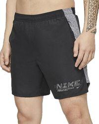 Nike 7in Short - Black