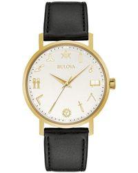 Bulova Masonic Watch - Metallic