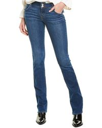 Hudson Jeans Beth Abby Baby Bootcut Jean - Blue