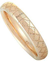 Gucci 18k Rose Gold Ring - Metallic