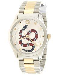 Gucci Unisex G-timeless Watch - Metallic