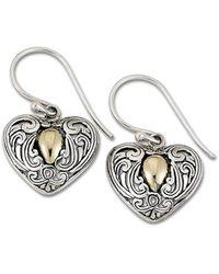 Samuel B. 18k Over Silver Heart Earrings - Metallic