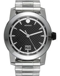 Movado Men's Stainless Steel Watch - Metallic