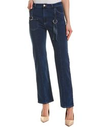 See By Chloé Trecce Marine Pant - Blue