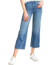 AMO Ava Indigo High-rise Wide Leg Jean - Blue