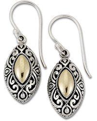 Samuel B. 18k Over Silver Filigree Earrings - Metallic