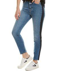 Closed Baker Blue High-rise Skinny Leg Jean