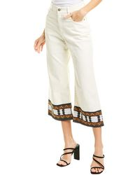 Pinko Kendall White High-rise Wide Crop