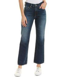 AG Jeans The Rhett 11 Years Jubilee Vintage High-rise Straight Leg - Blue