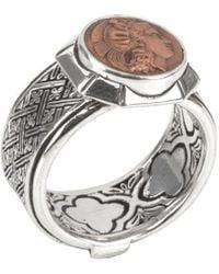 Konstantino Aeolus Silver & Copper Coin Ring - Metallic