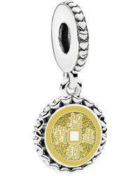 PANDORA Jewellery Silver Chinese New Year Charm - Metallic