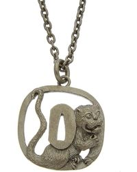 Valentino - Brass Animal Pendant - Lyst