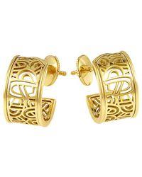 Poiray 18k Drop Earrings - Metallic