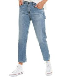 AG Jeans The Ex-boyfriend 18 Years Gilded Slouchy Slim Leg - Blue