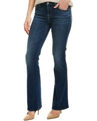 7 For All Mankind 7 For All Mankind Kimmie Rich Coast Blue Bootcut
