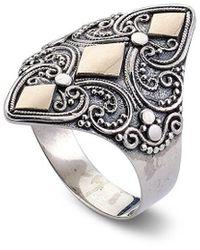 Samuel B. 18k Over Silver Balinese Design Ring - Metallic