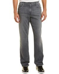 Joe's Jeans Brixton Roche Straight Leg - Gray