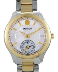 Movado - Women's Stainless Steel Diamond Watch - Lyst