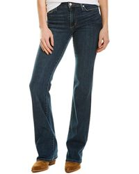 Joe's Jeans Halsted Curvy Bootcut - Blue