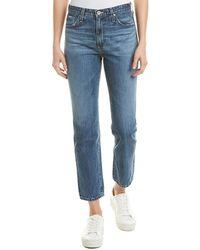 AG Jeans The Isabelle Crashing Wave Straight Leg - Blue
