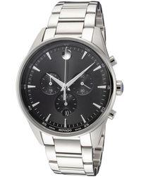 Movado Stratus Watch - Metallic