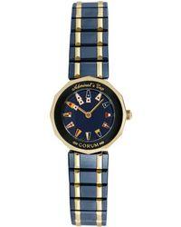 Corum - Corum 2000s Women's Admiral Watch - Lyst
