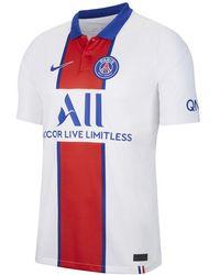 Nike Paris Saint Germain Jersey - White