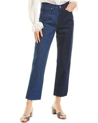 bldwn Vintage Straight Pant - Blue