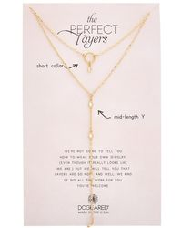 Dogeared - Perfect Layers 14k Plated Necklace - Lyst