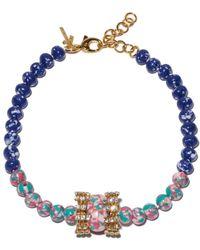 Lele Sadoughi - Copacabana 14k Plated Howlite & Crystal Necklace - Lyst